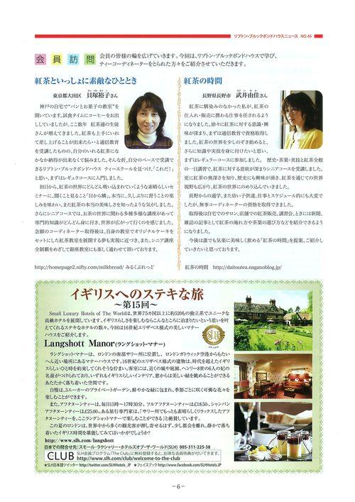 20120506_19